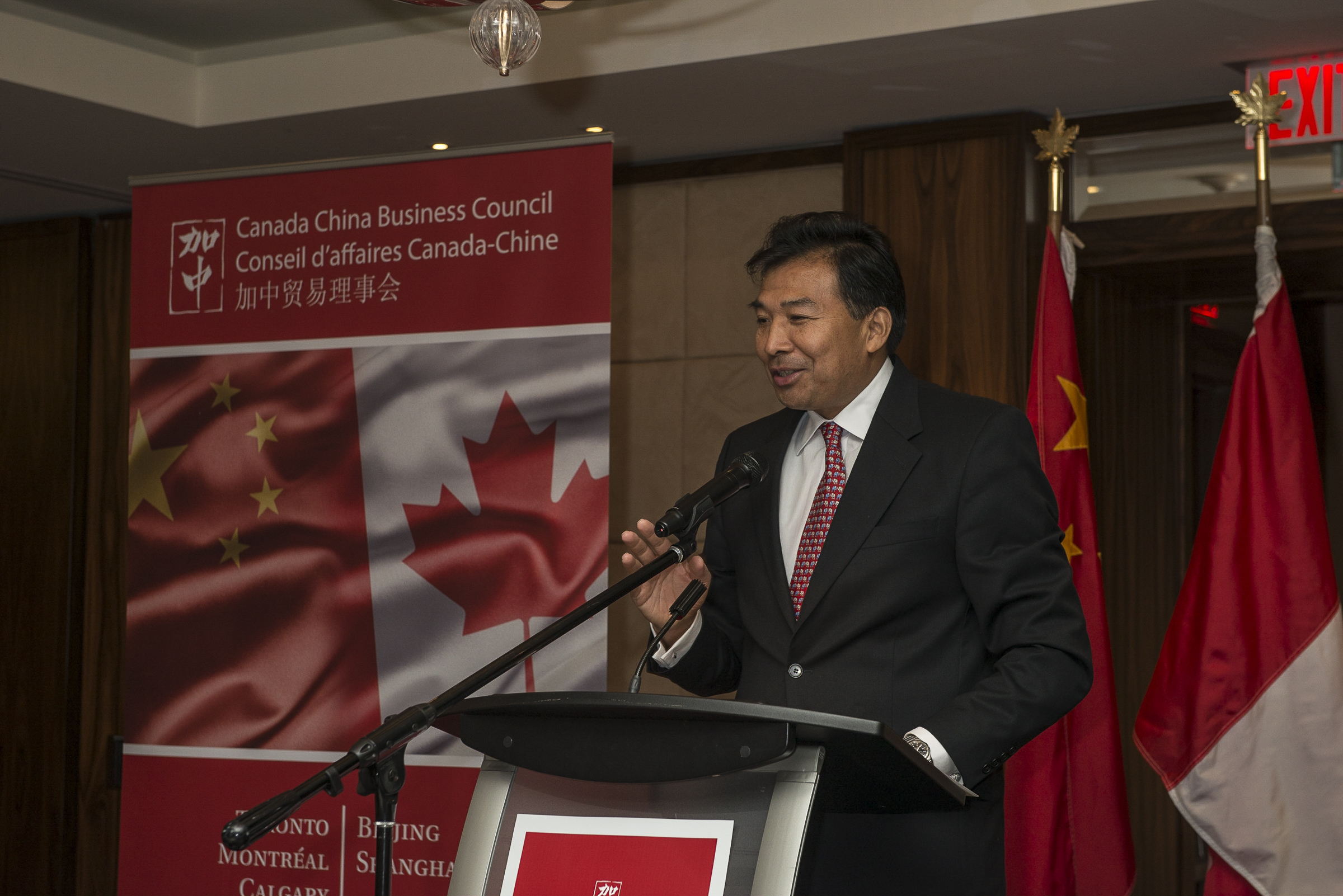 Welcome Dinner for His Excellency LUO Zhaohui, China's New Ambassador to Canada
