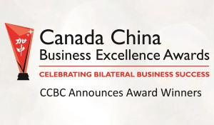 2016 Canada China Business Excellence Awards