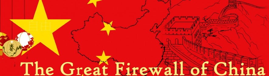 A Look at China's Great Internet Firewall