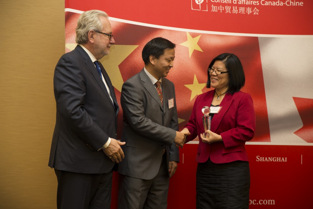 Award 5SFU- Yuezhi Zhao