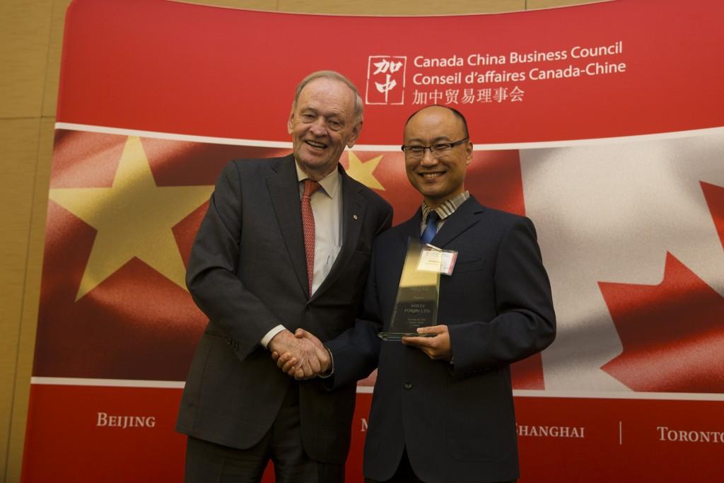 Award 8Siwin Foods Qiang Lin
