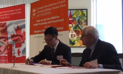 How to Use the RMB for Trade Financing and Investment — Financial Seminar and Networking Reception
