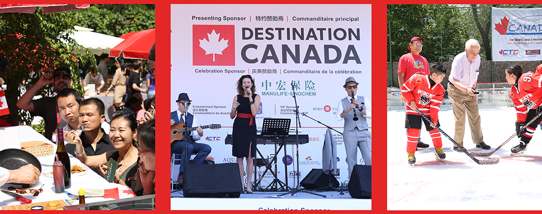 CCBC's Canada Day Fair 2017