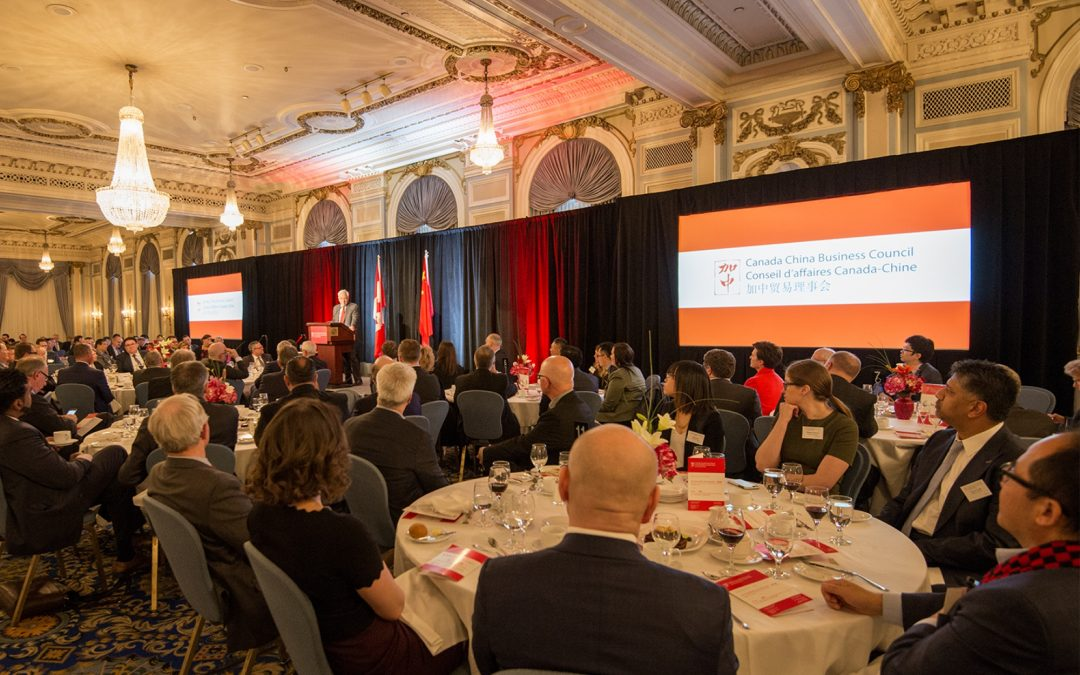 CCBC's 39th AGM Policy Conference and Gala