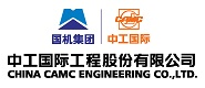 CAMCE Holding Inc.