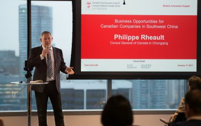 Philippe Rheault, Consul General of Canada in Chongqing, Discusses Business Opportunities for Canadian Companies in Southwest China – Vancouver, BC