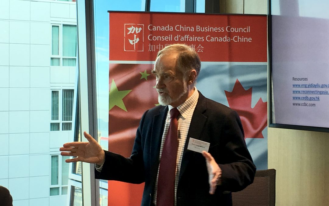 Opportunities for Canadian Companies in China's Belt and Road Initiative