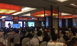 The EduCanada MBA Fair 2018 in China