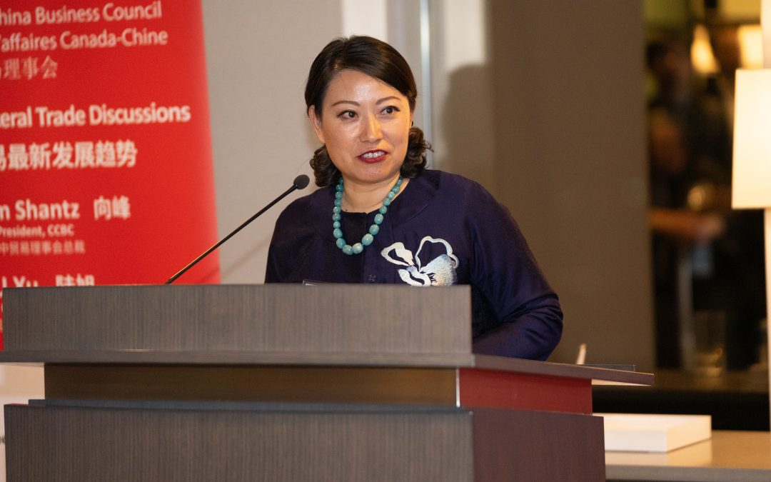 Update on Bilateral Trade Discussions – Calgary, AB