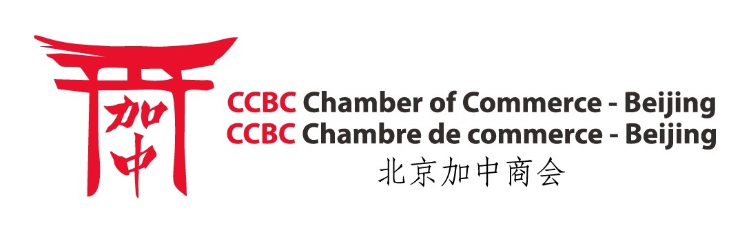 All Chamber Welcome-Back Networking @ 北京,中国