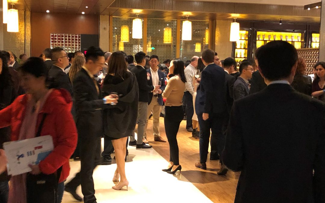 All Chamber Welcome-Back Networking Event 2019