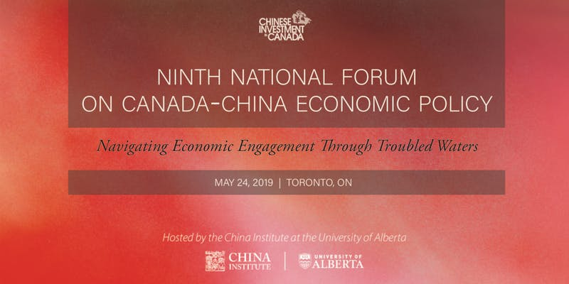 University of Alberta's 9th National Forum on Canada-China Investment and Trade @ Toronto, ON