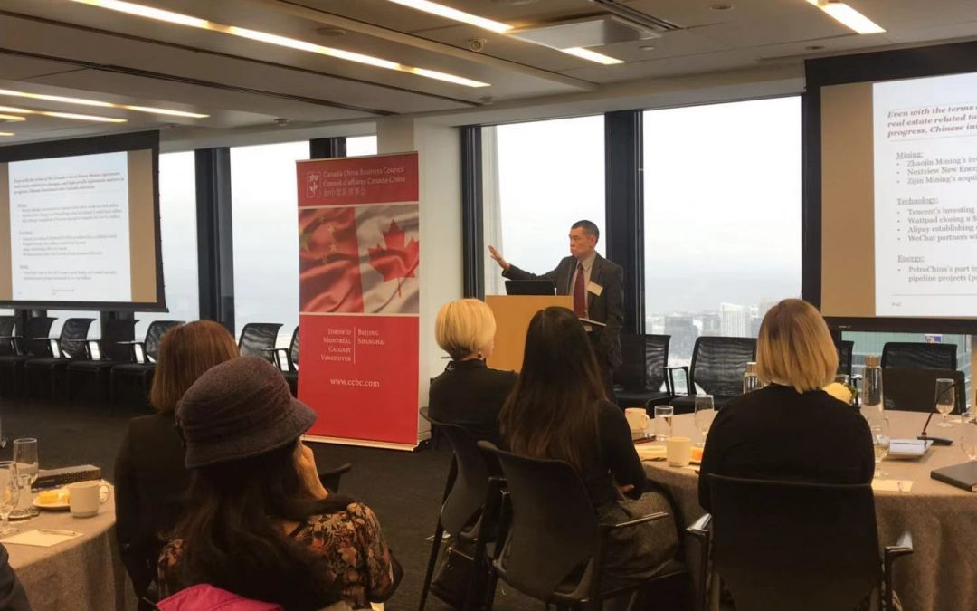 Investment Situation and Outlook Between Canada and China