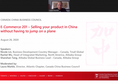 Ccbc S China Ready Series Selling Your Product In China Without Having To Jump On A Plane Canada China Business Council Ccbc Alipay launched in canada last year, but monday's announcement will see the service expand alibaba was launched in 1999 and alipay came a few years later in 2004. ccbc s china ready series selling your